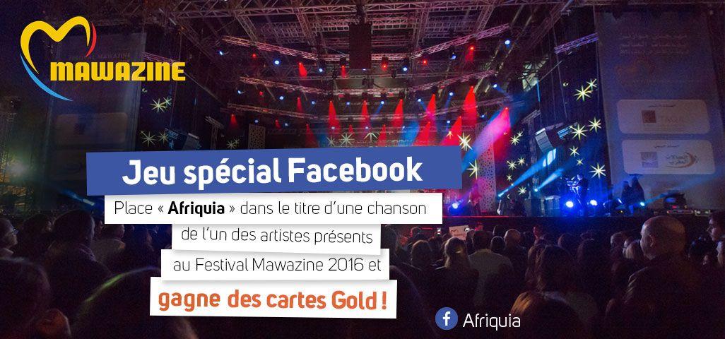 Jouez avec Afriquia et gagnez des Cartes Gold Mawazine